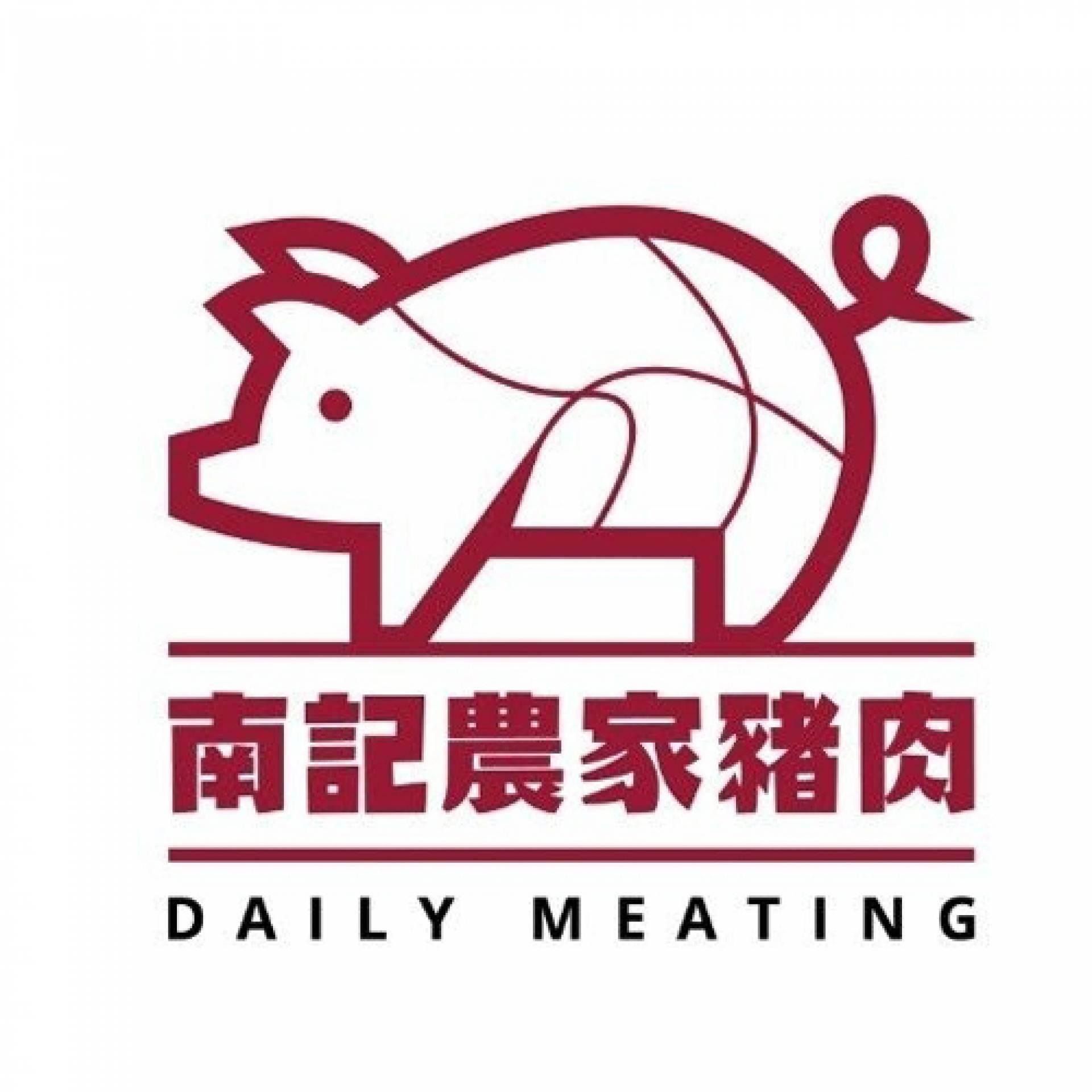 南记农家猪肉