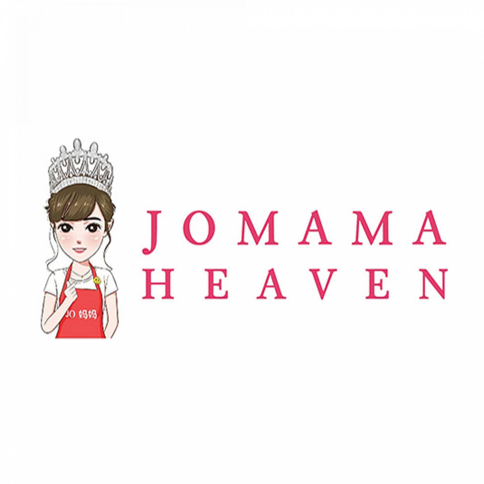 Jo Mama Heaven