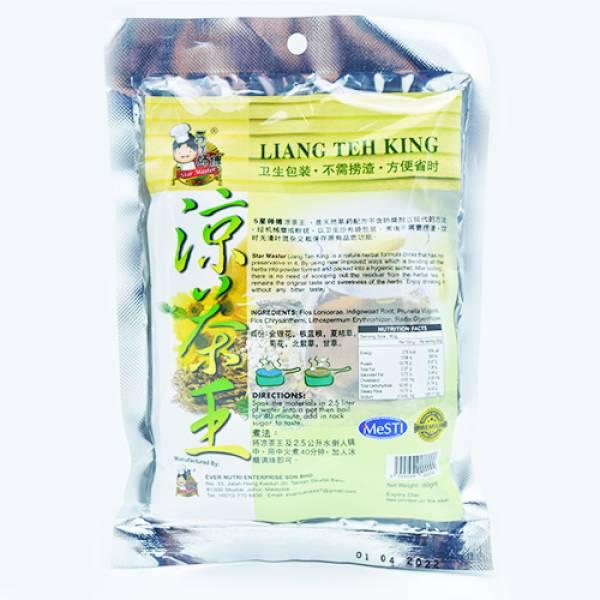 Liang Teh King 1 Set
