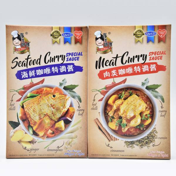 Meat & Seafood Curry Seasoning x 2 boxes