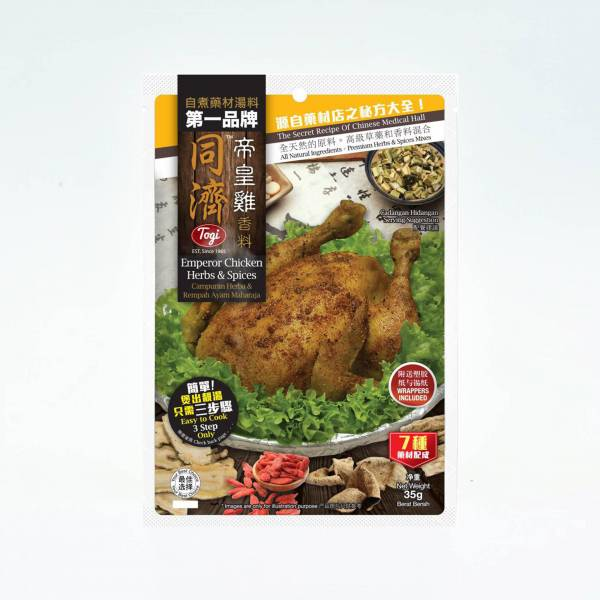 Emperor Chicken Spices-10 packs
