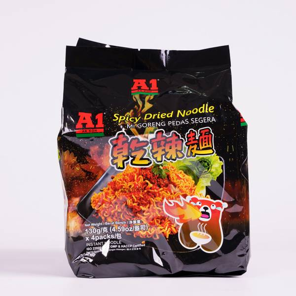 Spicy Dried Noodle