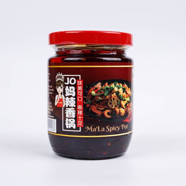 MaLa Spicy Pot 220g