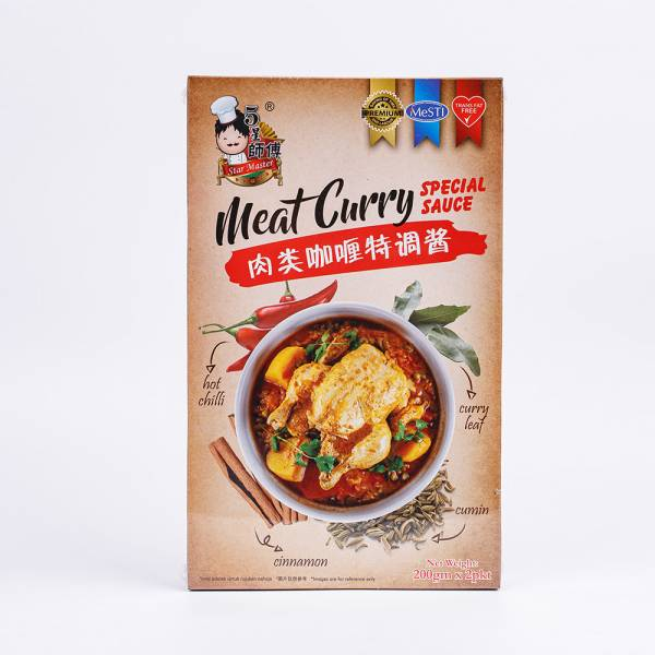 Meat Curry Special Seasoning 200g x 2