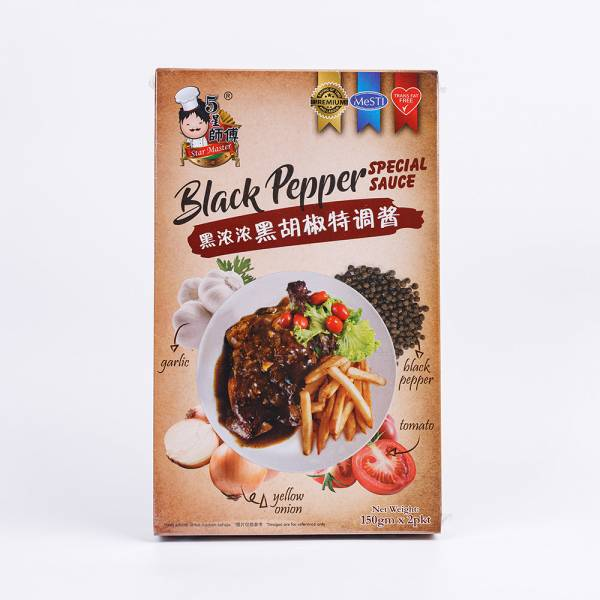 Black Pepper Special Sauce
